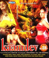The Great Kamadev (2002)