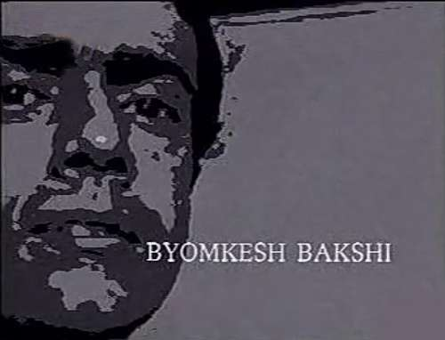 Byomkesh Bakshi – The Great Fictional Detective