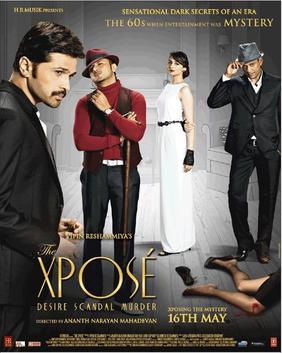 The Xpose 2014