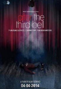 After the Third Bell (2014)