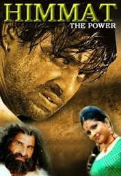 Himmat The Power (2011)