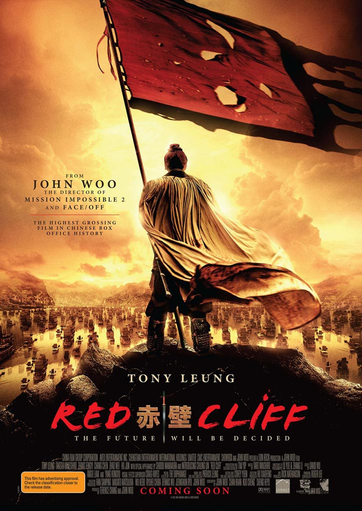Red Cliff (2008) (In Hindi)