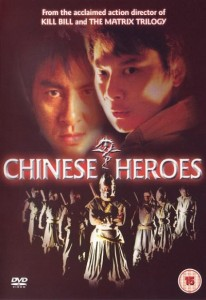 Chinese Heroes (2004) (In Hindi)