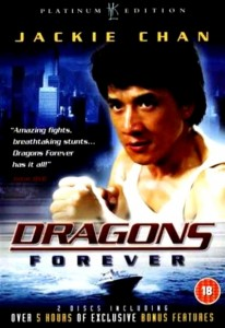 Dragons Forever (1988) (In Hindi)