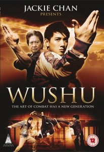 Jackie Chan Presents – Wushu (2008) (In Hindi)