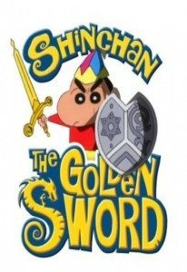 Shinchan Movie Golden Sword (2013) (In Hindi)