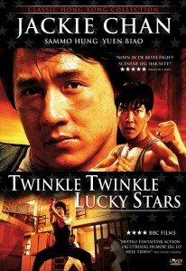 Twinkle, Twinkle Lucky Stars (1985) (In Hindi)