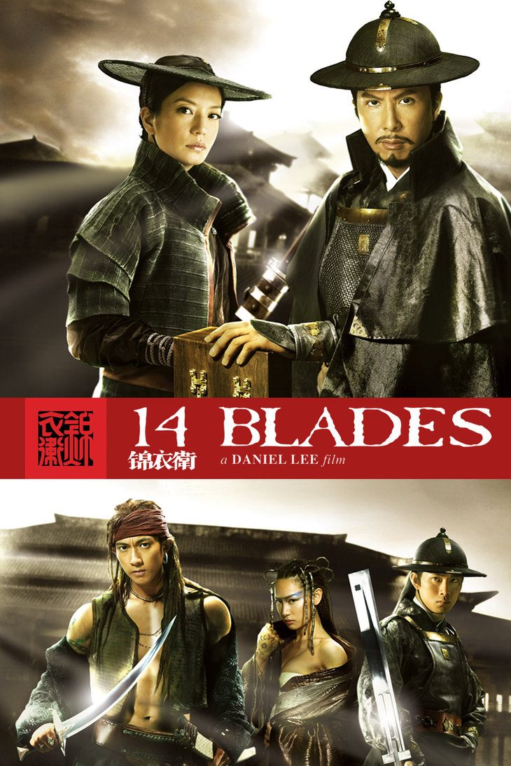 Blades Donnie Yen Full Movie