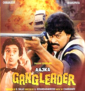 Aaj Ka Gang Leader (1993)