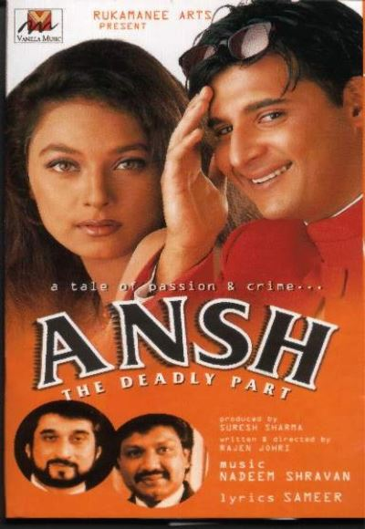 Ansh The Deadly Part 2002 Full Movie Watch Online Free Hindilinks4u To