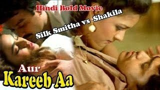 Aur Kareeb Aa Hot Hindi Movie
