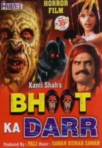 Bhoot Ka Dar Horror Movie