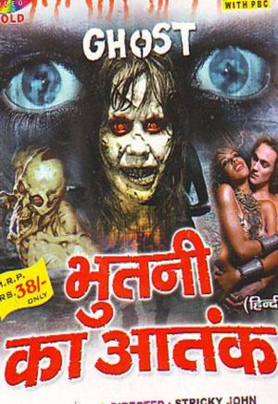 Movie Online In Hindi
