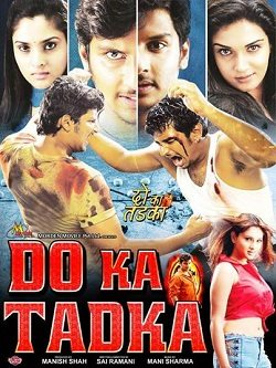 Do Ka Tadka (2011)
