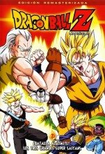 Dragon Ball Z – Super Android 13 (1992) (In Hindi)