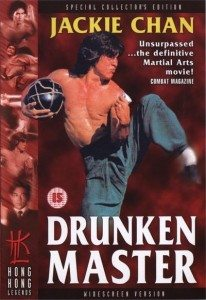 Drunken Master (1978) (In Hindi)