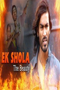 Ek Shola – The Beauty (2007)