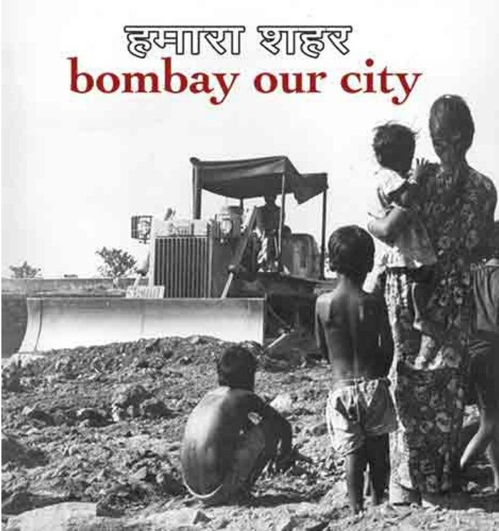 Hamara Shahar – Bombay, Our City (1985) – Documentary