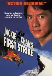 Jackie Chan's First Strike (1996) (In Hindi)