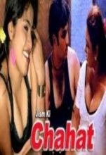 Jism Ek Chahat Hot Hindi Movie