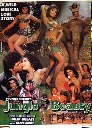 Jungle Beauty (1991)