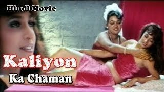 Kaliyon Ka Chaman Hot Hindi Movie