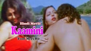 Kamini Tum Meri Ho Hot Hindi Movie