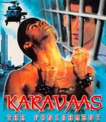 Karavaas – The Punishment (2005)