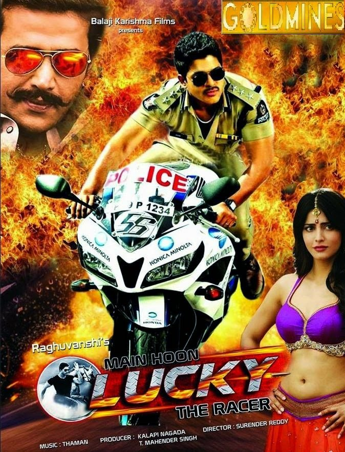 Lucky the racer movie songs in hindi / Mr bean cartoon new episodes 2014