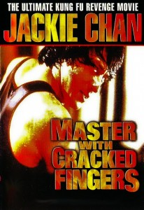 Master with Cracked Fingers (1971) (In Hindi)
