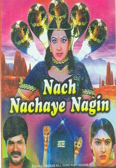 Hindi movie nagin 1954 part 1 / Ou union free movies