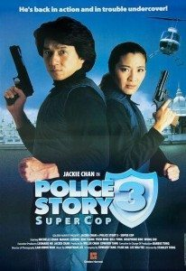 Police Story 3 – Supercop (1992) (In Hindi)