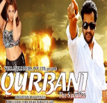 Qurbani – The Sacrifice (2001)