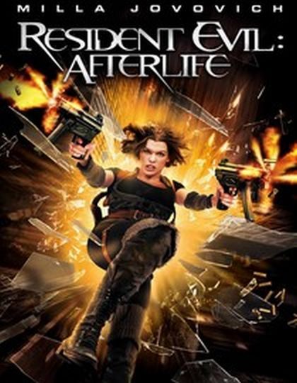 Resident Evil – Afterlife (2010) (In Hindi)