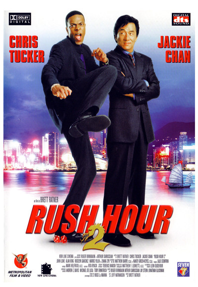 Rush Hour - ThinkFun's Play Online Game Library