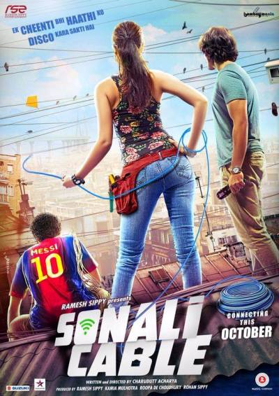 Sonali Cable (2014)