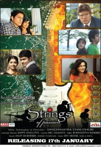 Strings of Passion (2014)