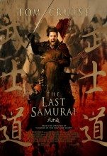 The Last Samurai (2003) (In Hindi)