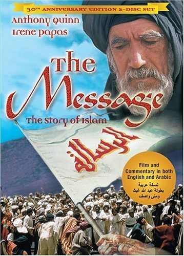 The Message (1977) (In Hindi)