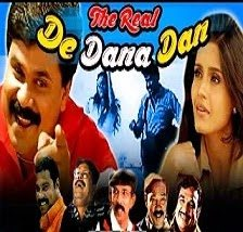 The Real De Dana Dan (2004)