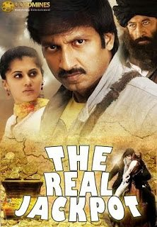 The Real Jackpot (Sahasam) (2013)
