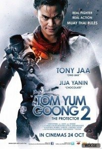 Tom yum goong 2 (2013) (In Hindi)
