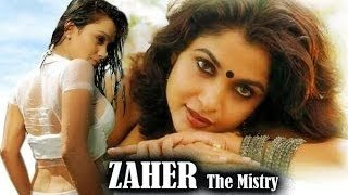 Zaher The Mistry
