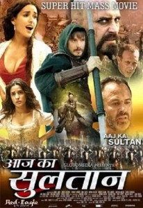Aaj Ka Sultan (2010) (In Hindi)