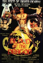 Blood of the Dragon (1971) (In Hindi)