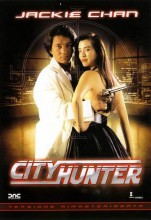 City Hunter (1993) (In Hindi)