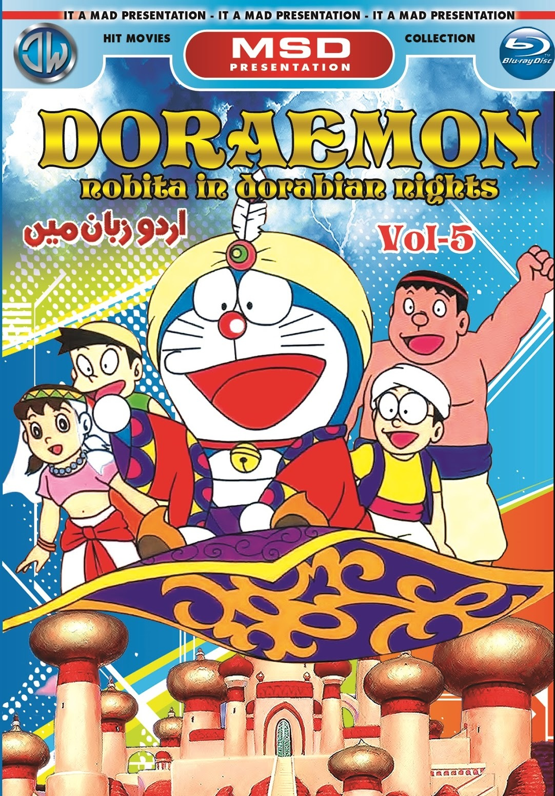 Doraemon Nobita In Dorabian Nights 2012 In Hindi Full