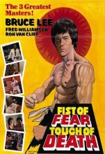 Fist of Fear, Touch of Death (1980) (In Hindi)