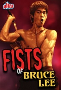 Fists of Bruce Lee (1978) (In Hindi)