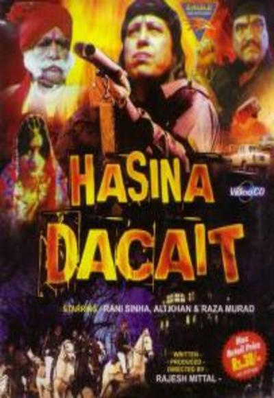 Aakhri Dacait 2 Full Movie Download Free